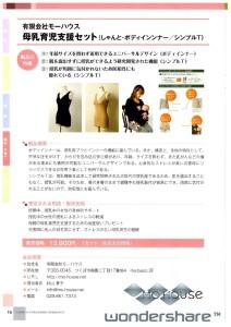 EPSON001.PDF_page_2