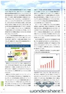 EPSON002.PDF_page_09