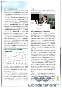 EPSON002.PDF_page_12