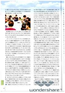 EPSON002.PDF_page_13