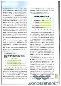 EPSON002.PDF_page_14