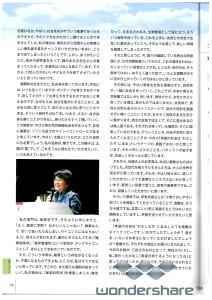 EPSON002.PDF_page_19