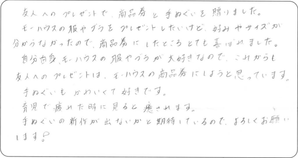 20160603あゆ様