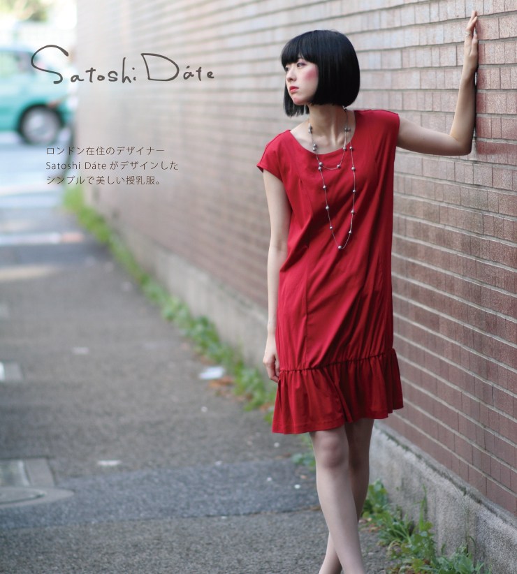 satoshi_date_m_01