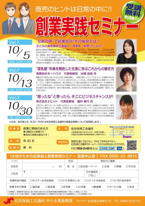 2015ura_mini