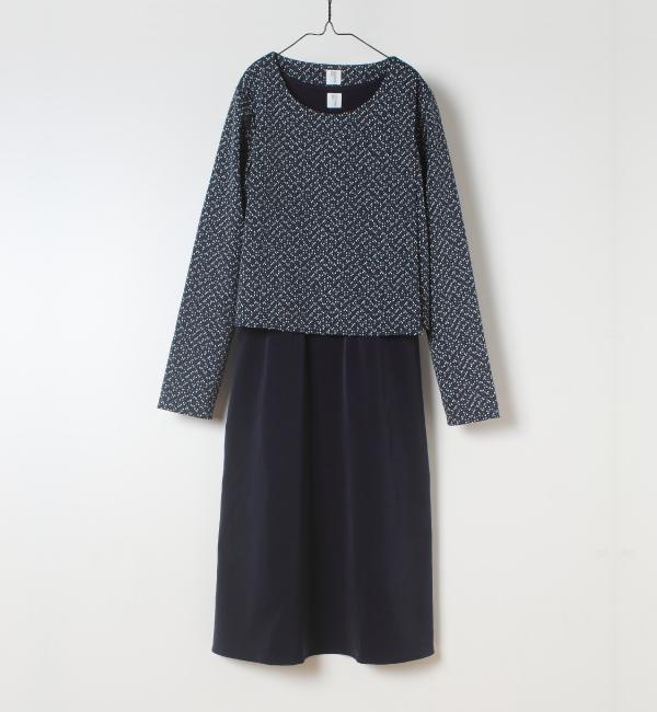 授乳服 ARARE(あられ) ワンピース スカート ネイビー