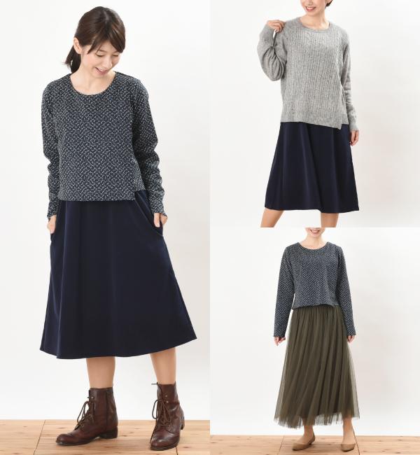授乳服 ARARE(あられ) ワンピース ネイビー コーディネイト例
