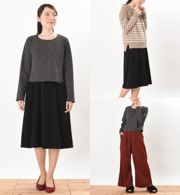 授乳服 ARARE(あられ) ワンピース ブラック コーディネイト