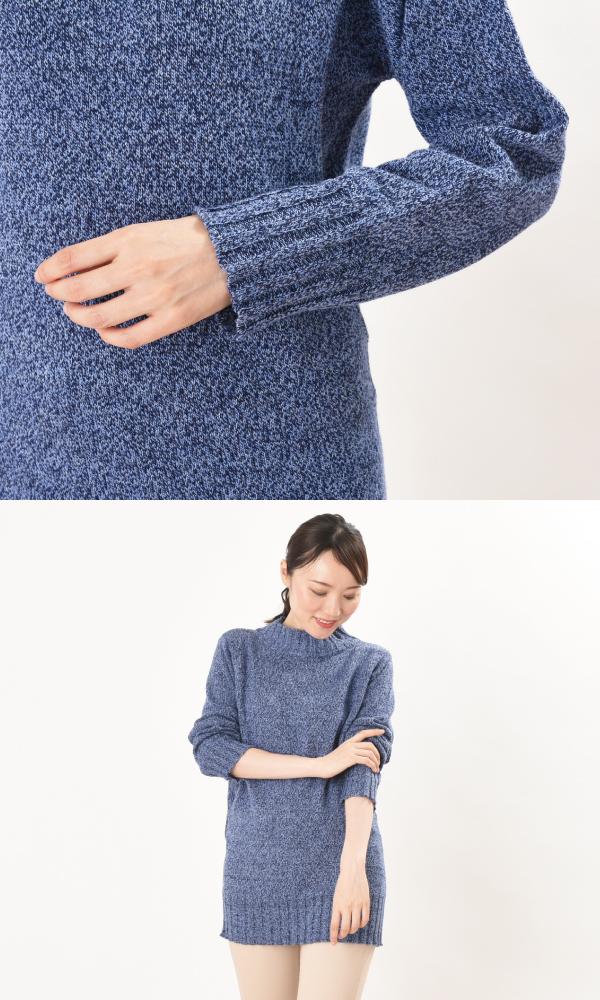 ボスコニット 授乳服 ニットチュニック サイドスリットタイプ ブルーバード