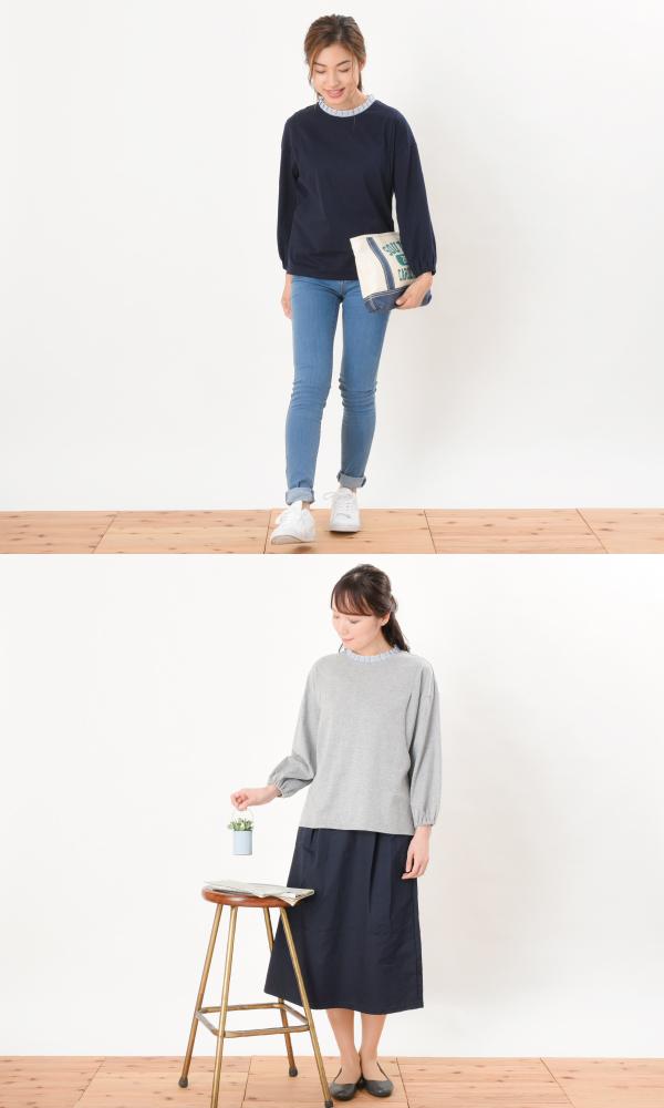プチストライプ 授乳服 サイドスリットタイプ 授乳 フリル 杢グレー ネイビー