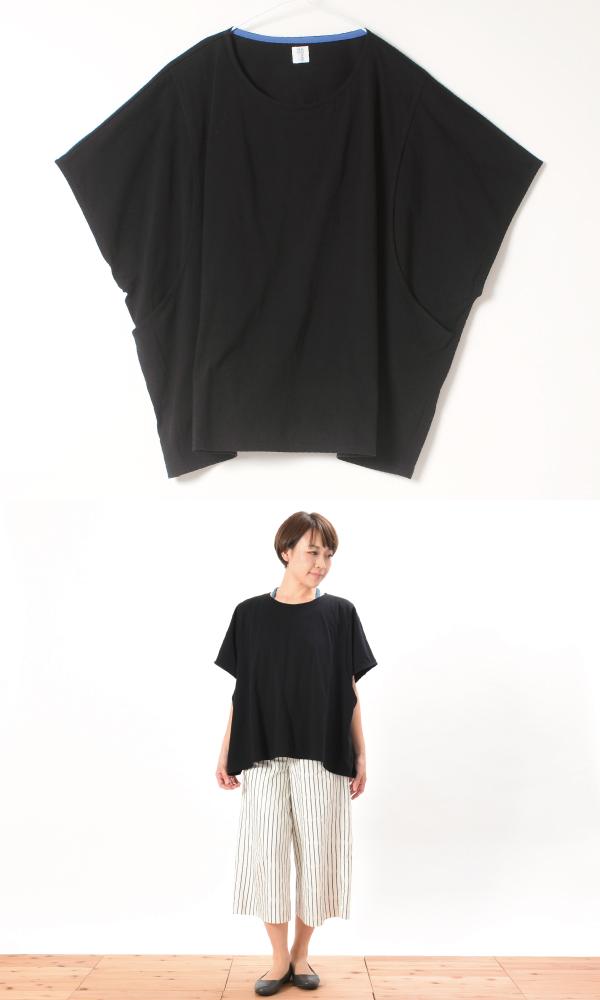 ゆったりシルエット 授乳服 サイドスリット ブラック