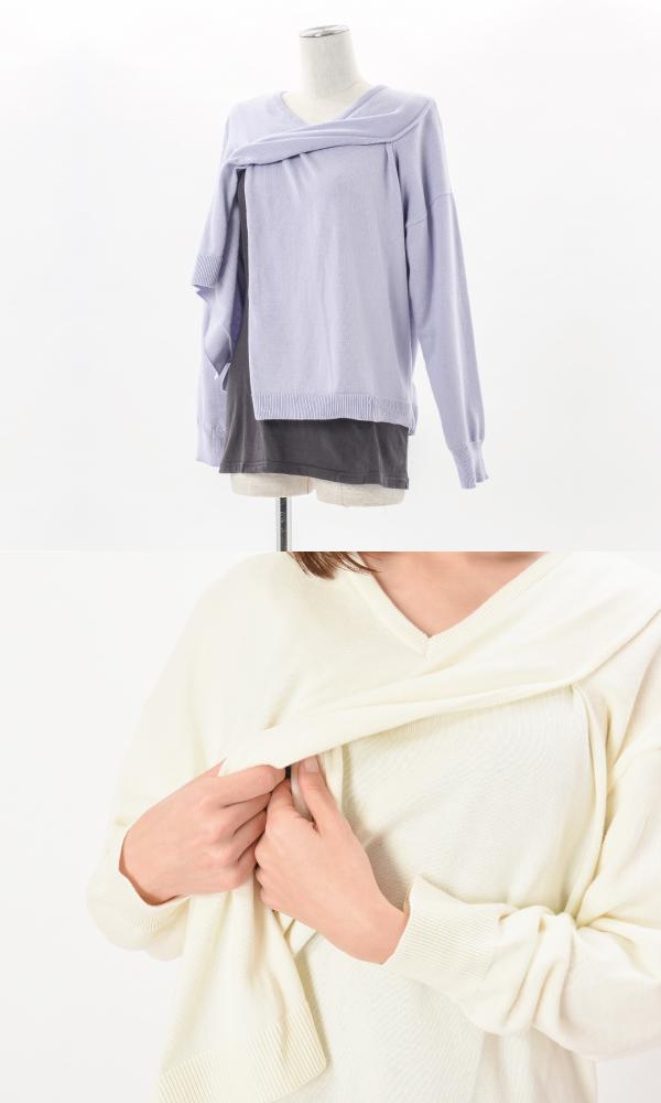 シンプルVニット ラベンダー 授乳服 レイヤータイプ  授乳