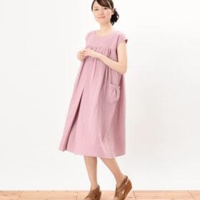 授乳服 ワンピース リエーヴル センターオープン スモークピンク
