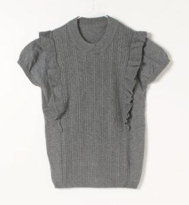 プティエール 授乳服 ニットトップス コットン100% チャコールグレー
