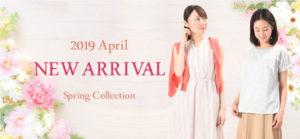 2019春4月新作授乳服マタニティ服