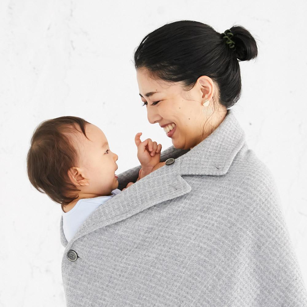 衿ショール コラボ ユニセックスデザイン コート 授乳 マタニティ パパ ママ