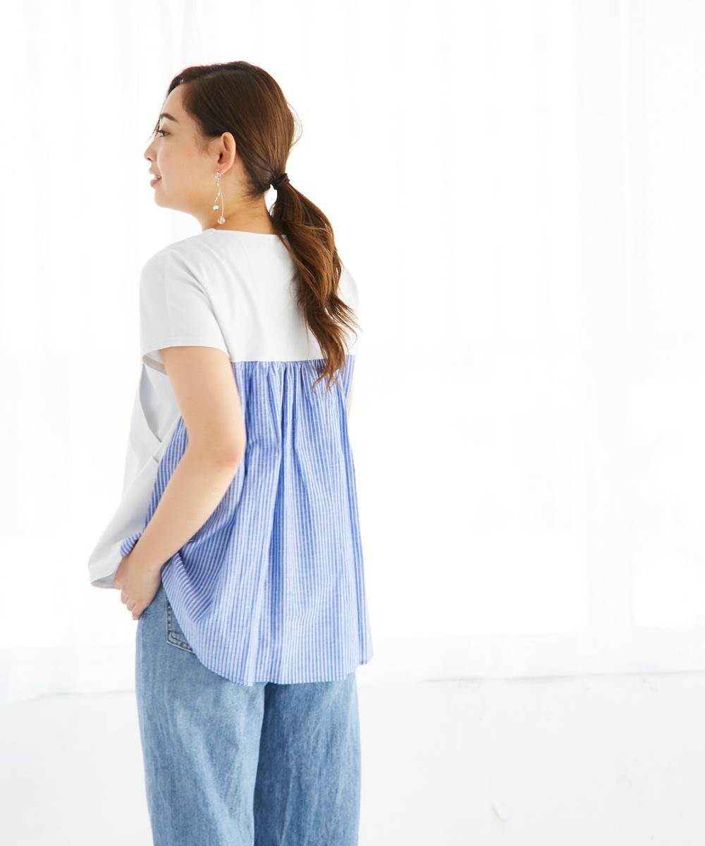 授乳服 授乳 マタニティ サイドスリット バックデザイン ストライプ ネイビー ライトグレー