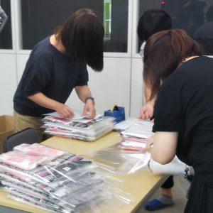 令和2年7月豪雨災害 支援物資発送