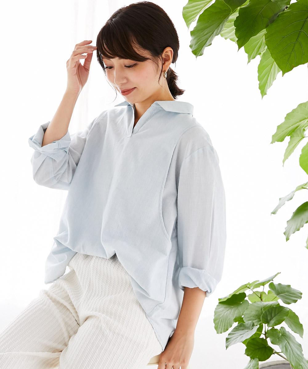 授乳服、授乳 シャツ サイドスリット、長袖、夏、秋 コットン