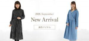 新作授乳服マタニティ服モーハウス2020年9月