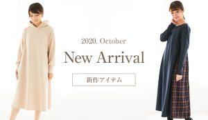 新作授乳服マタニティ服モーハウス2020年10月