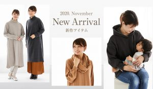 新作授乳服マタニティ服モーハウス2020年11月
