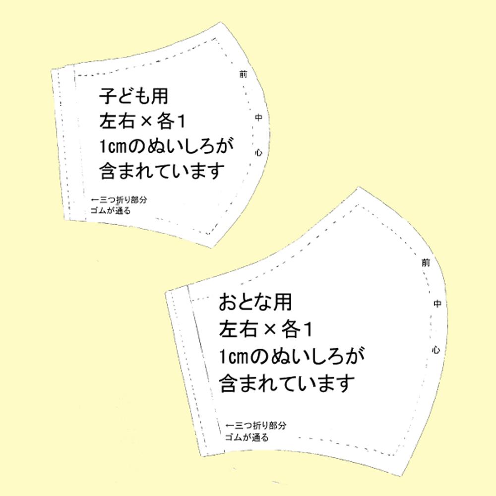 マスク 手作りマスク お茶染め 抗菌 さしま茶 減ウイルス 水洗い 日本製