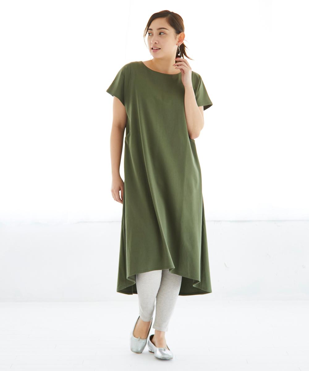 授乳服 カットソー 半袖  フレアー サイドスリット 授乳 ワンピース