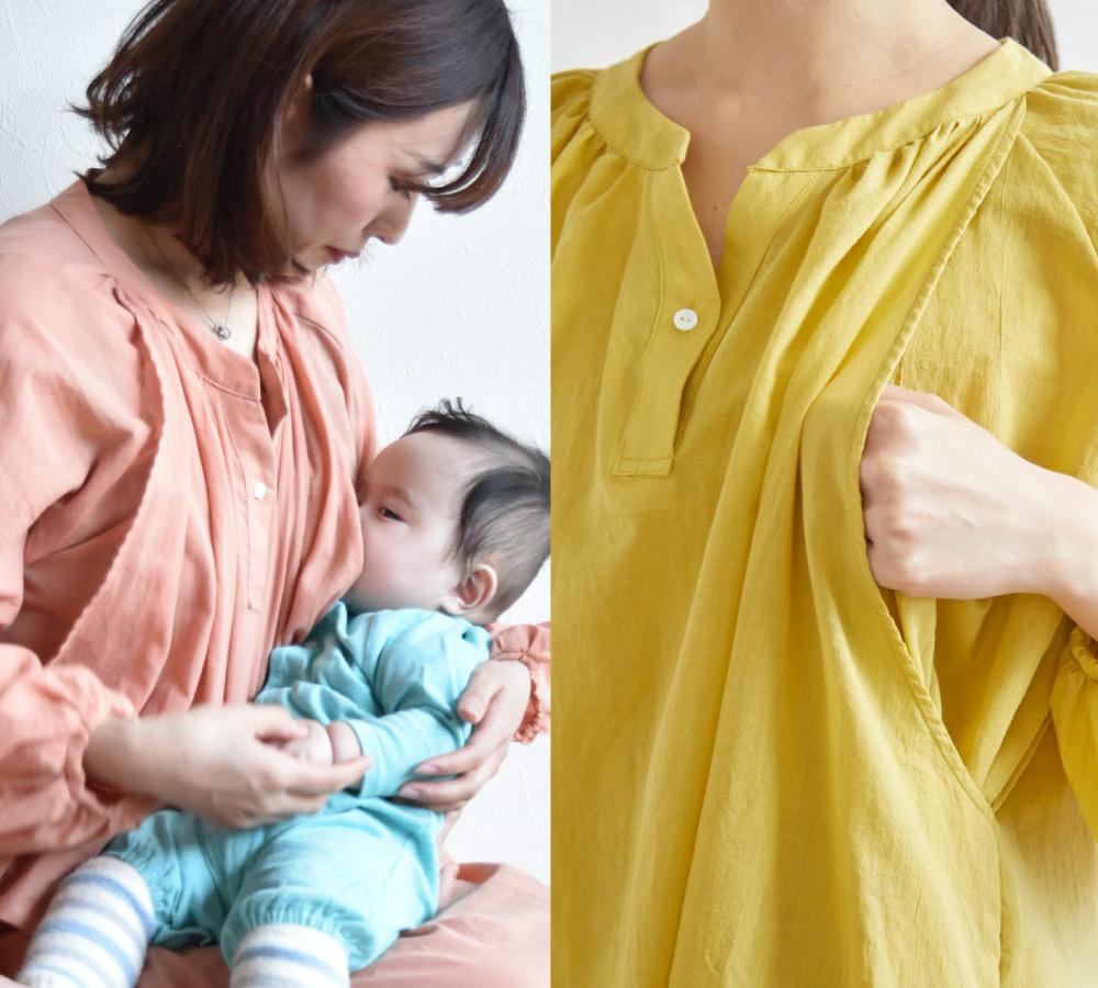 授乳服 授乳 母乳 ワンピース 長袖 コットン100 重ね着