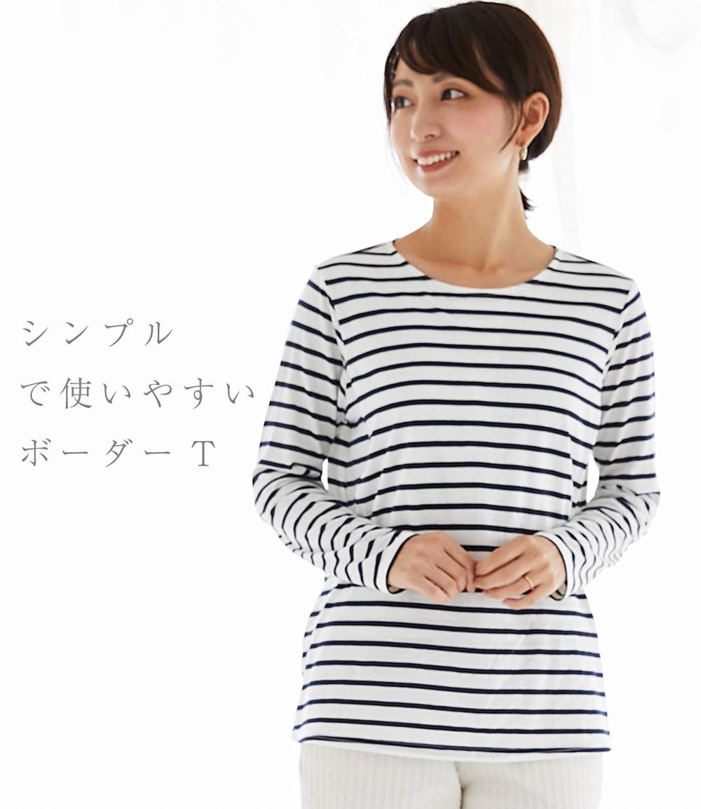授乳服 授乳 母乳 ワンピース ボーダーTセット 組み合わせ 長袖 羽織 春