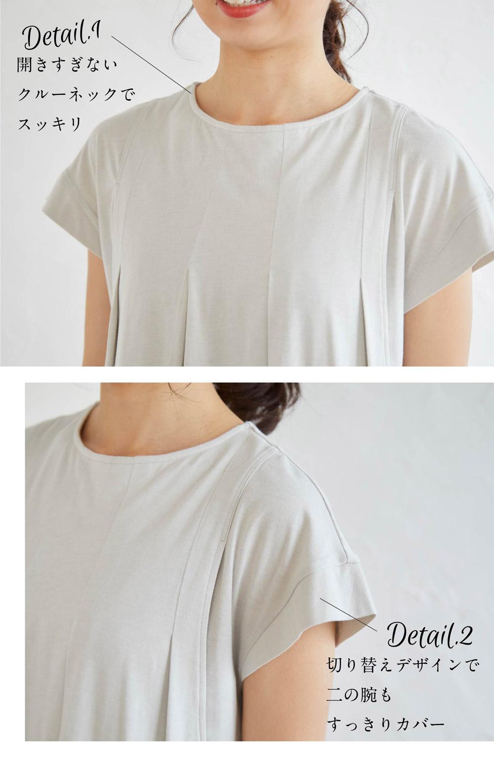 授乳服 授乳 半袖  サイドスリット コットンレーヨン フレアー