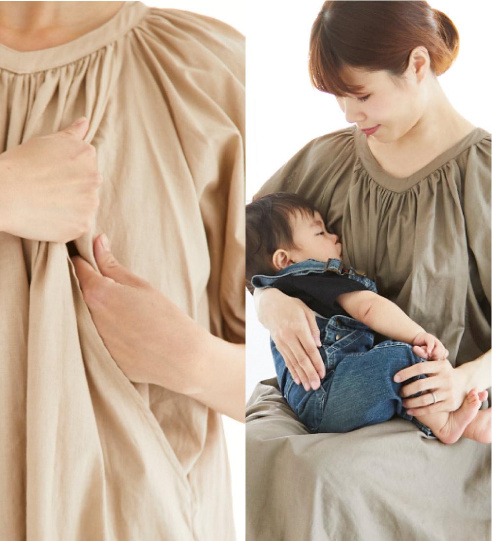 授乳服 授乳 ワンピース コットンリネン マタニティ 産前産後 サイドスリット 半袖