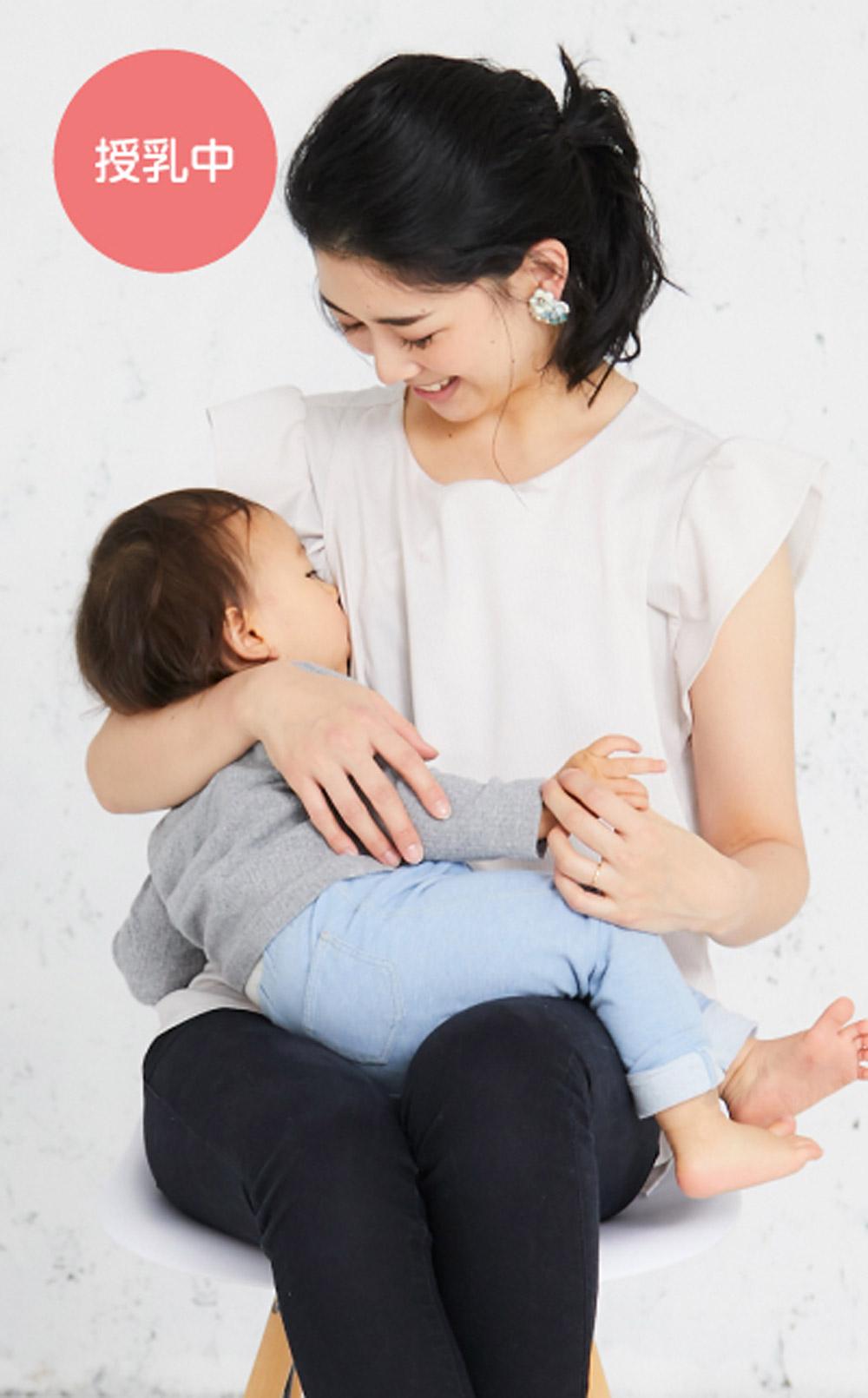 授乳服 授乳 サイドスリット トップス カットソー ストライプ