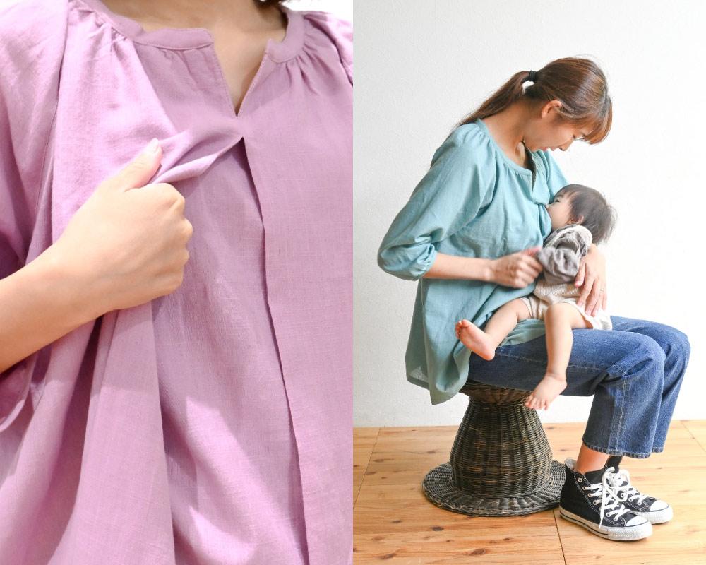 授乳服 授乳 フェアトレード サステナブル ネパール エシカル カディコットン